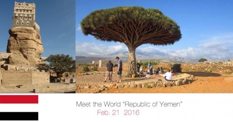 イエメン共和国大使館のIWCJ国際...